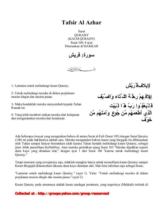 Tafsir Al Azhar 106 Quraisy
