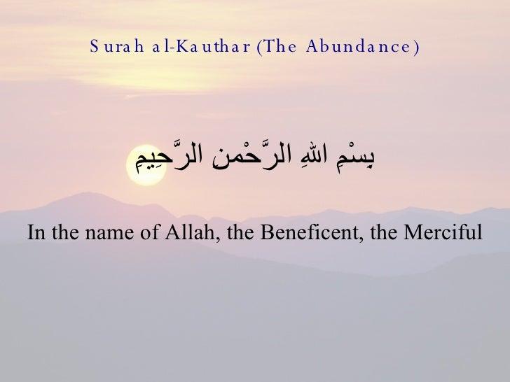 Surah al-Kauthar (The Abundance) <ul><li>بِسْمِ اللهِ الرَّحْمنِ الرَّحِيمِِ </li></ul><ul><li>In the name of Allah, the B...