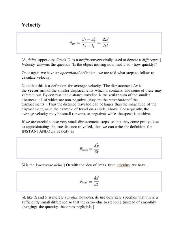 108938458 Physics Study Guide