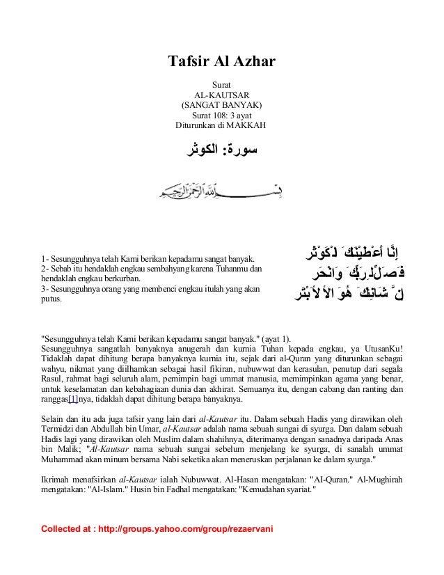 Tafsir Al Azhar 108 Al Kautsar