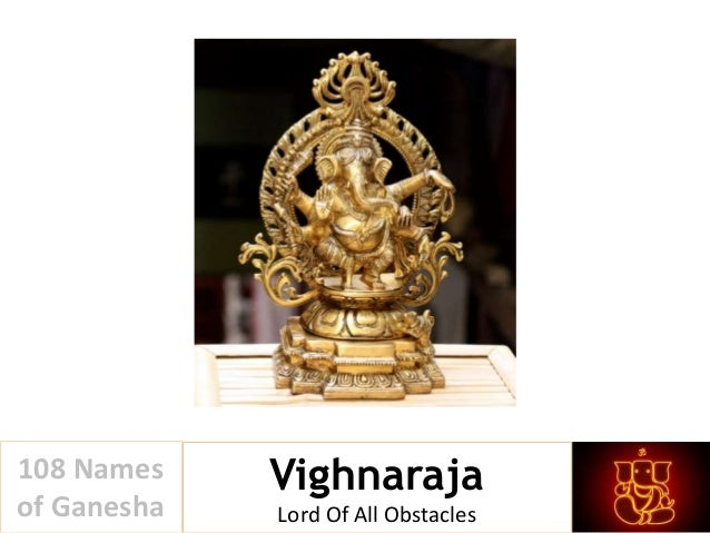 108 names of ganesha pdf