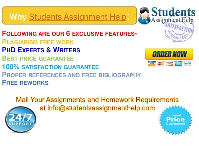 part time mobile application job for student