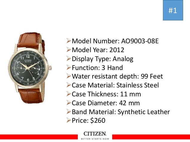 how to find out citizen watch model number