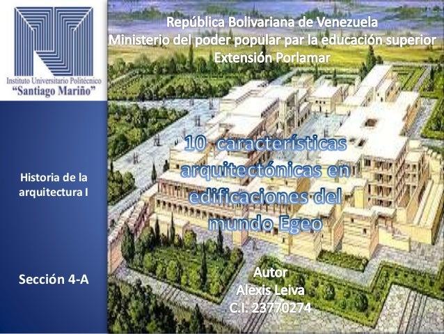 Historia de la arquitectura I Sección 4-A