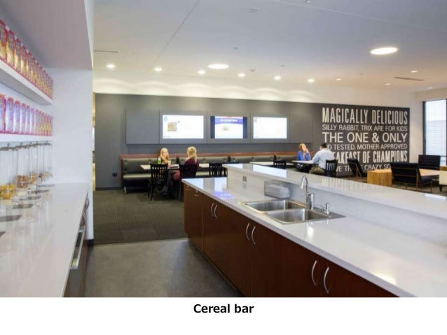 10 cool spaces at general mills headquarters - General mills head office ...