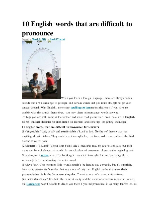 10 difficult words to pronounce in english