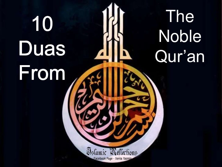 The<br />Noble<br />Qur'an<br />10 <br />Duas<br />From<br />