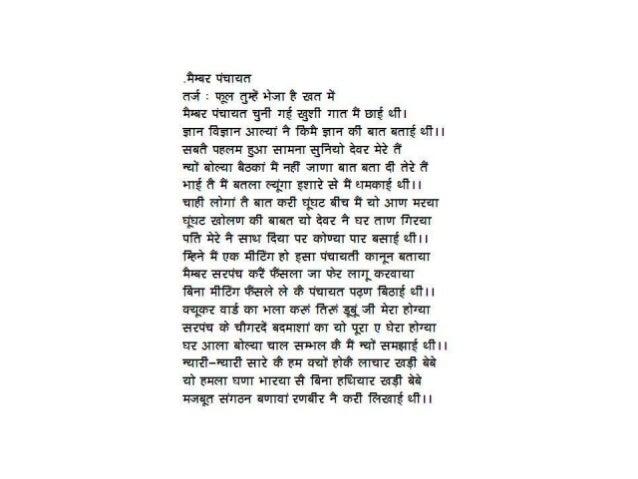 10 haryana folk songs