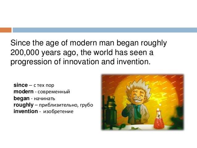 10 inventions Slide 2