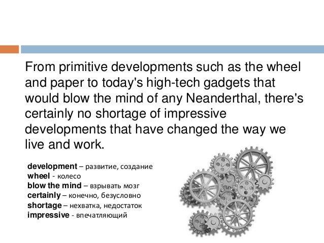 10 inventions Slide 3