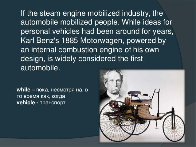 henry fords inventions that changed industry production and everybodys lifestyle Although invented in europe the 19th century, henry ford's assembly-line production automobiles in the early 20th century transformed the american way of life american history 1 native american society on the eve of british colonization a.
