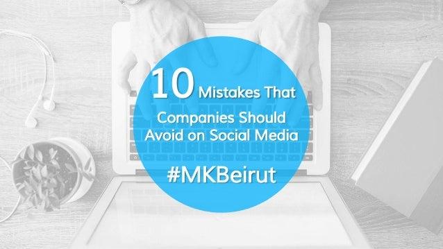 10Mistakes That Companies Should Avoid on Social Media #MKBeirut