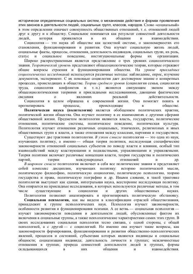 Самостоятельные по обществознание 10кл учебник боголюбов л.н лазебникова а.ю смирнова н.м и др 2018 416с.doc