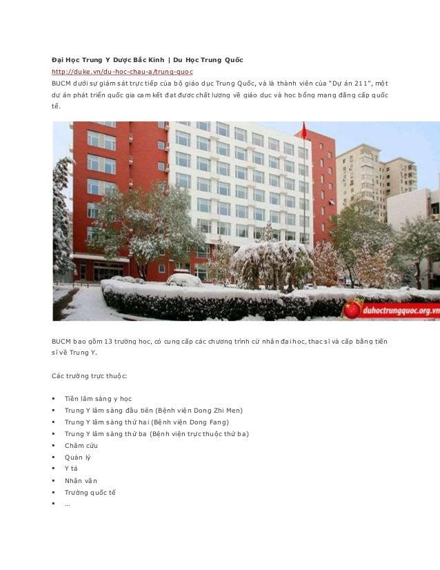 Đại Học Trung Y Dược Bắc Kinh | Du Học Trung Quốc http://duke.vn/du-hoc-chau-a/trung-quoc BUCM dưới sự giám sát trực tiếp ...