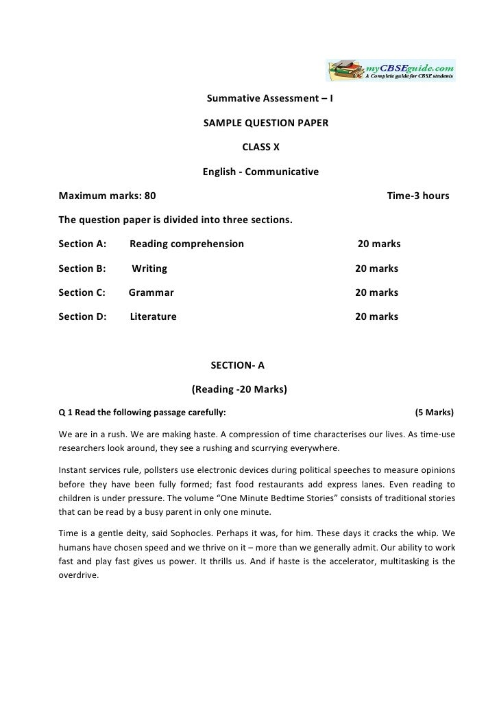 Summative Assessment – I                                       SAMPLE QUESTION PAPER                                      ...