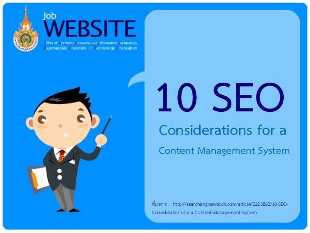 10 SEO   Considerations for a   Content Management Systemที่มาจาก : http://searchenginewatch.com/article/2223883/10-SEO-Co...
