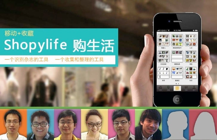 shopylife10-hk