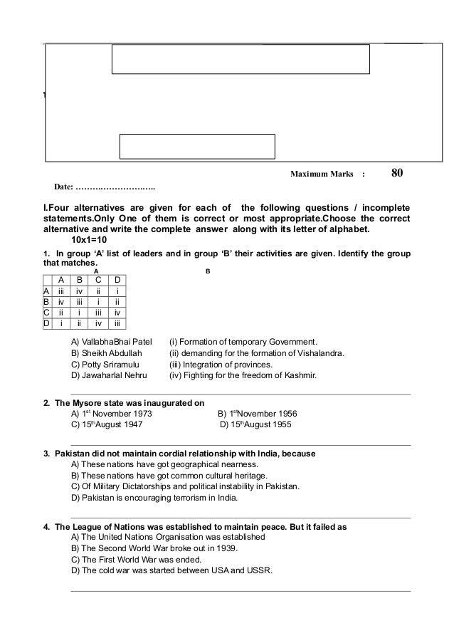 GOVT ADARSHA VIDYALAYA (RMSA) H.D.Kote Town, Mysore District. School level preparatory practice paper 2015-16 Subject : So...
