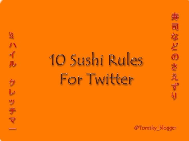 10 Sushi Rules for Twitter