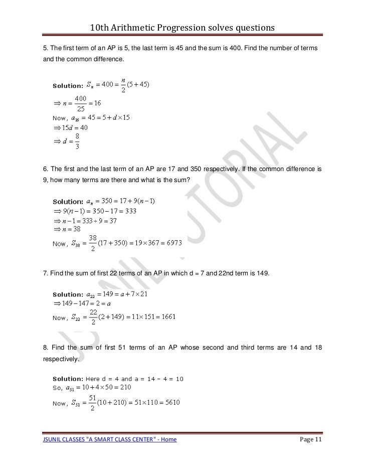 10th arithmetic progression solves questions 11 fandeluxe Images