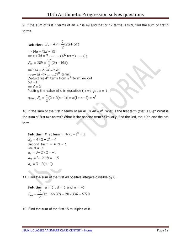 tough problems on arithmetic progression