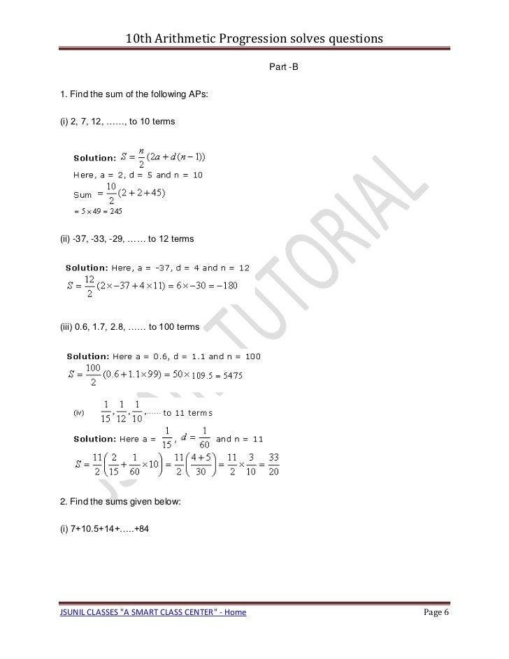 10th arithmetic progression solves questions