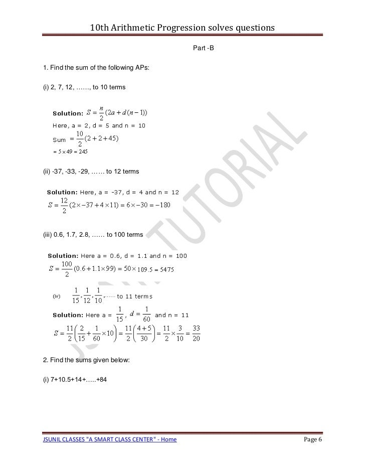 10th arithmetic progression solves questions – Arithmetic and Geometric Sequence Worksheet