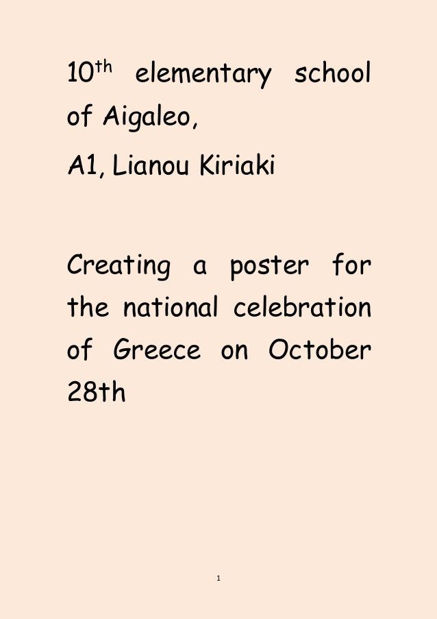 1 10th elementary school of Aigaleo, A1, Lianou Kiriaki Creating a poster for the national celebration of Greece on Octobe...