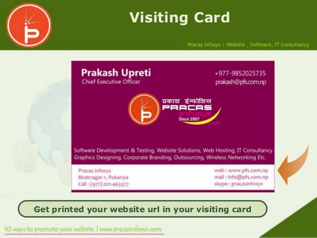 Visiting CardGet printed your website url in your visiting card