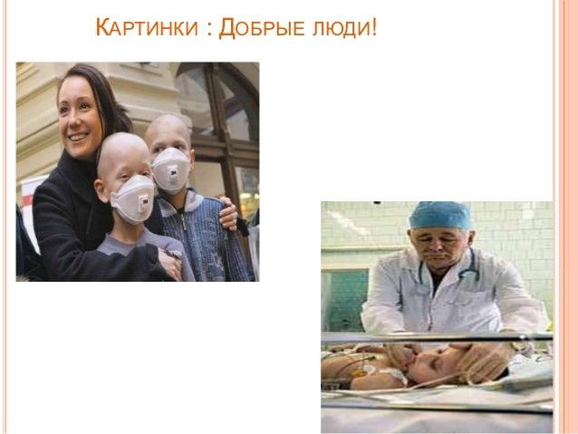 Больница калинина отделение нейрохирургии телефон отделения