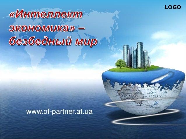 LOGO www.of-partner.at.ua
