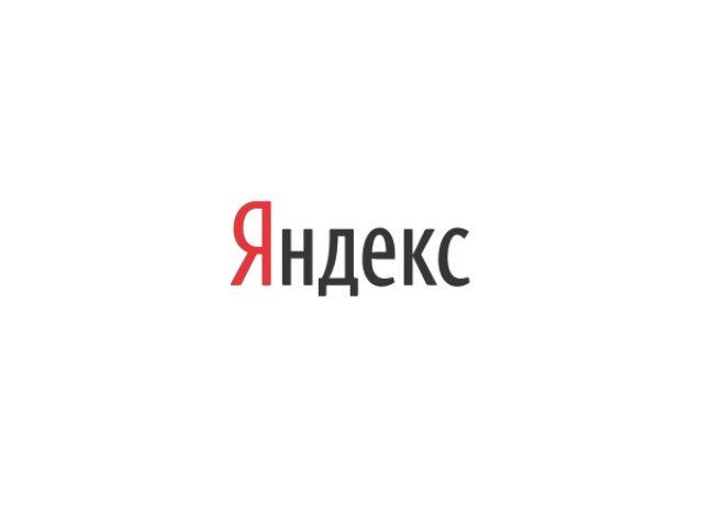 Проблемы и решения электронной торговли Александр Феоктистов, Яндекс.Маркет