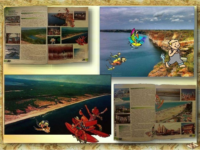 11. Българско черноморско крайбрежие - ЧО, 4 клас, Булвест Slide 2