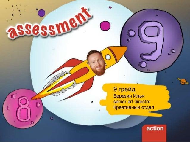 best CS manager Русакова Марина thank you party 4 квартал