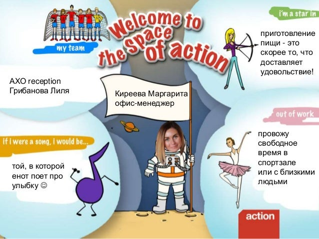 Action weekly'15 edition 1 Slide 2