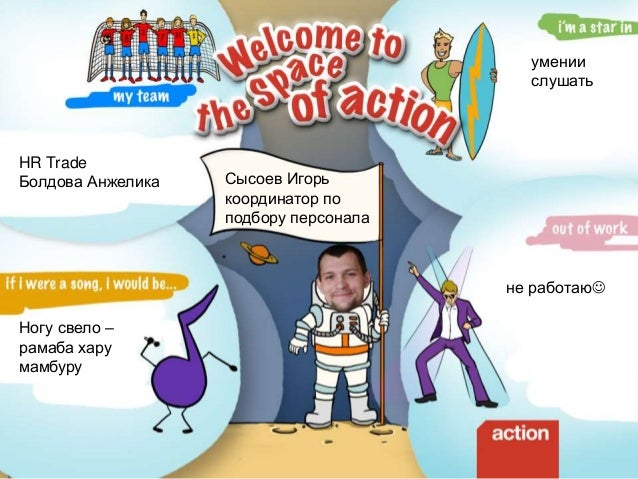 Action weekly'15 edition 1 Slide 3