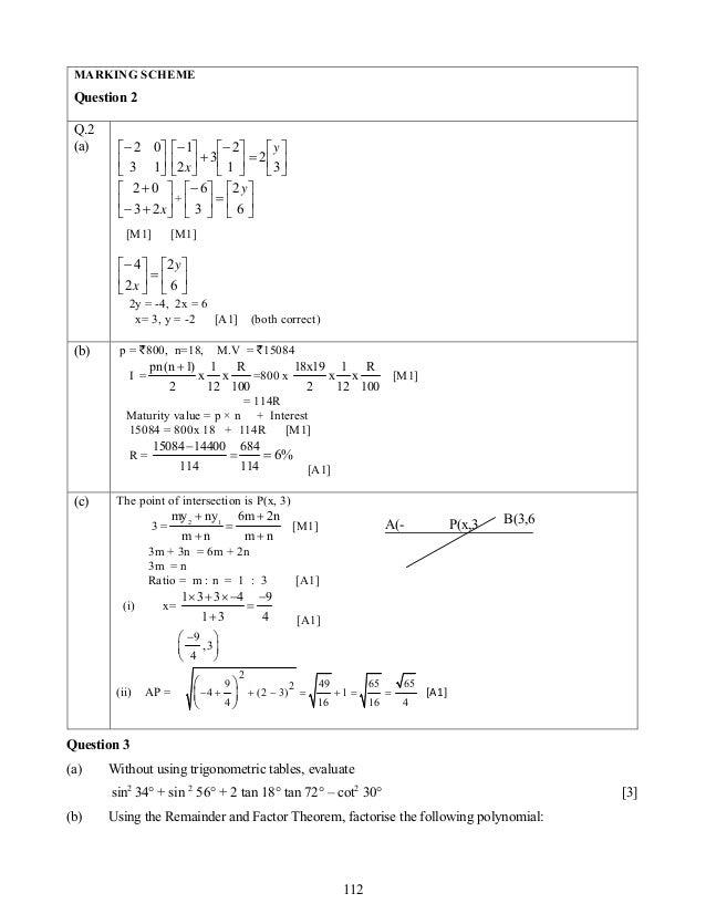 Examiner Analysis of 2014 ICSE Mathematics Board Paper
