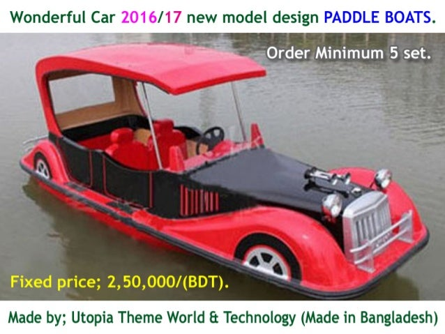 11 woandrful car paddle boat 1