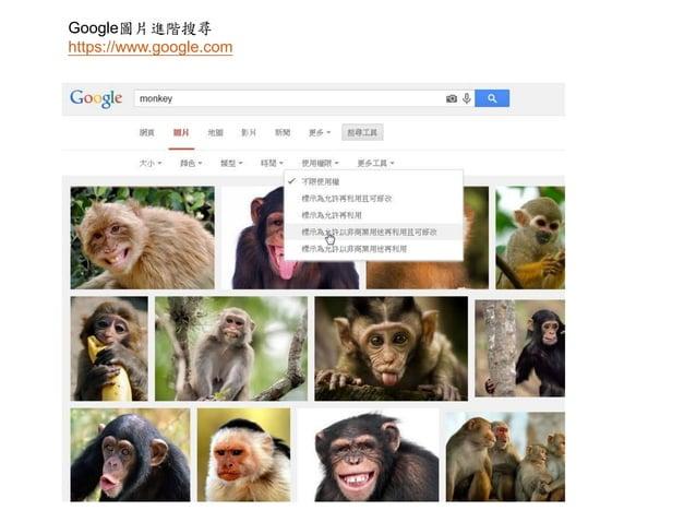 Google圖片進階搜尋 https://www.google.com