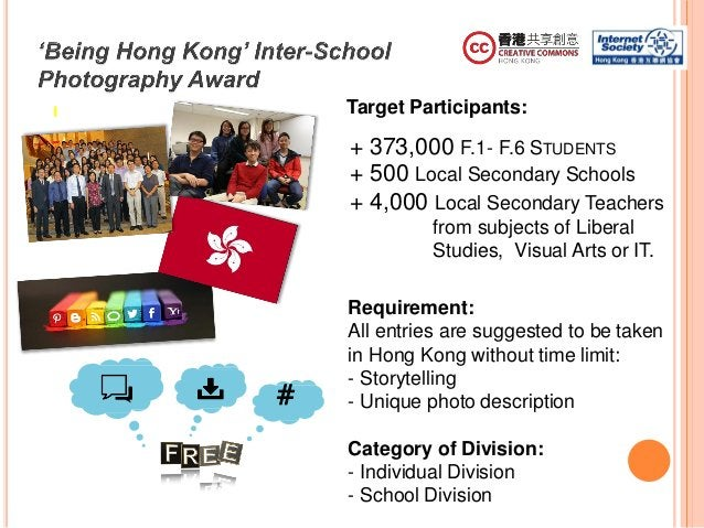 Target Participants: + 373,000 F.1- F.6 STUDENTS + 500 Local Secondary Schools + 4,000 Local Secondary Teachers from subje...
