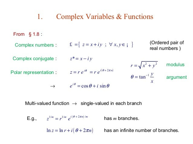 application of complex numbers in electrical engineering