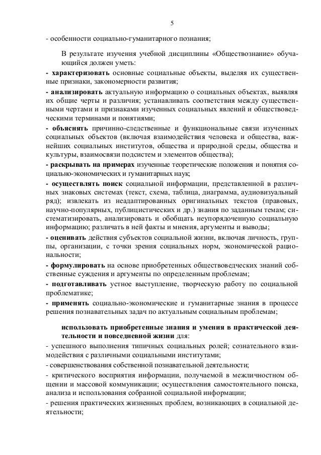 Реферат Роль Правовой Информации В Познании Права