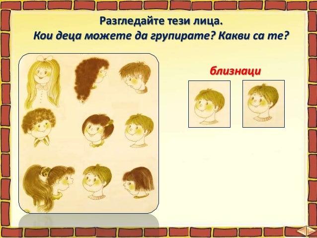 В презентацията са използвани картинки от:  Интернет;  Viki.rdf.ru;  http://www.e-uchebnik.bg/