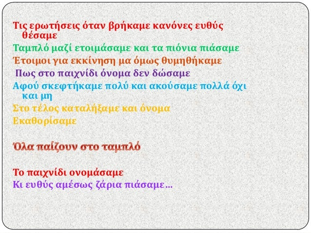 online dating Κρίστεν