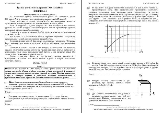 кдр по физике 9 класс ответы