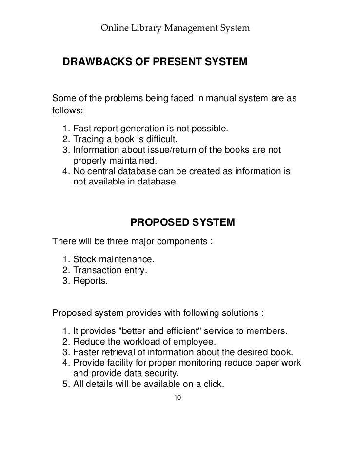 online assortment management essay