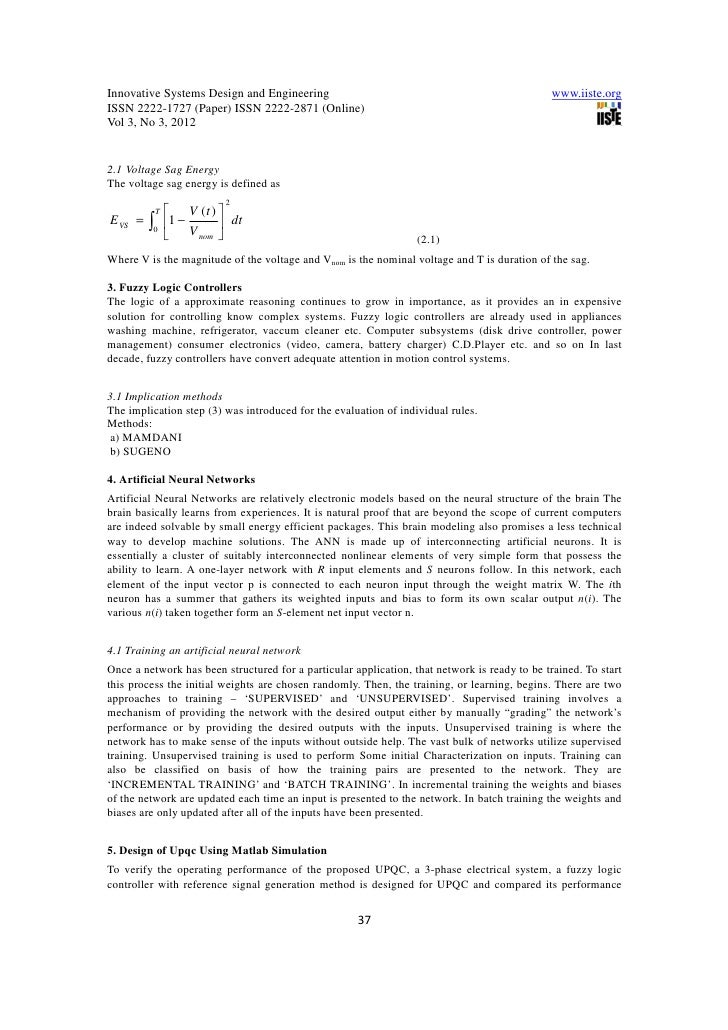 Quality improvement process essay