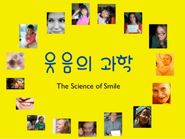 The Science of Smile