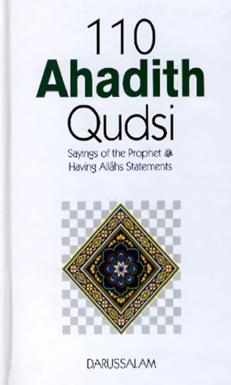 Image result for 110 ahadith qudsi