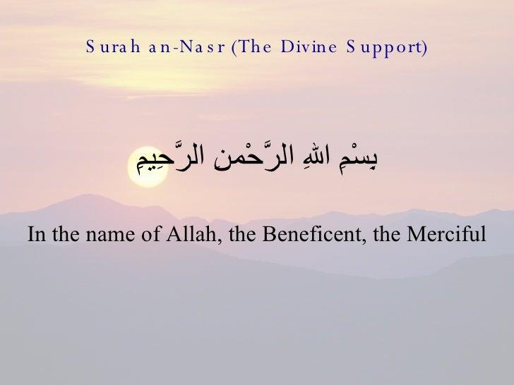 Surah an-Nasr (The Divine Support) <ul><li>بِسْمِ اللهِ الرَّحْمنِ الرَّحِيمِِ </li></ul><ul><li>In the name of Allah, the...